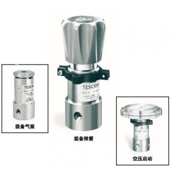 美国TESCOM高压调压器26-2000系列