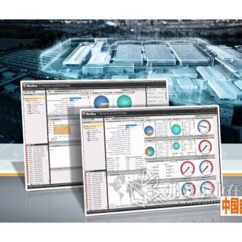 西门子与Intel Security 就工业信息安全解决方案扩大合作