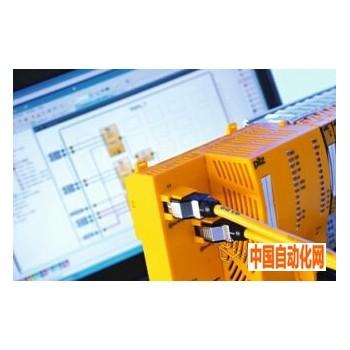 PSS4000_运行过程中更改安全用户程序