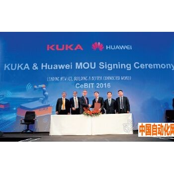 KUKA与华为宣布战略合作,以加速创造在智能制造领域的新机遇