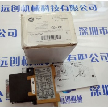 AB1757-SRC1 冗余模块连接电缆,1米