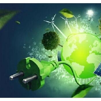 """""""一带一路""""助力构建全球能源互联网"""