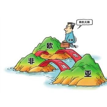 """抓住'一带一路'机遇   中国企业""""走出去"""" """"融进去"""""""