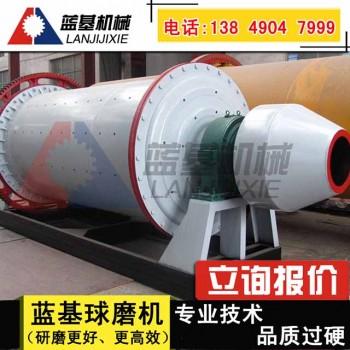 龙游县怎么样降低球磨机的生产成本