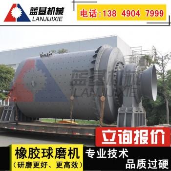 合浦县石灰石球磨机在电厂中有什么功能?