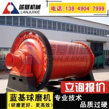 田林县圆锥球磨机在选矿设备中也很重要