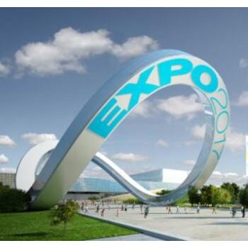"""阿斯塔纳专项世博会    凝聚""""一带一路""""建设共识"""