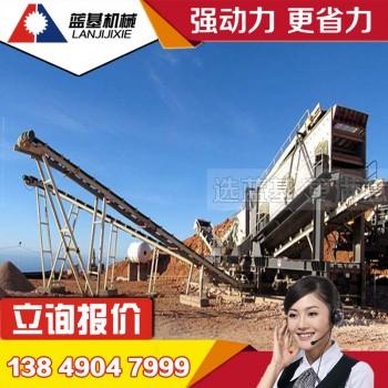 宁南县建筑垃圾资源处理设备深化加工选蓝基设备