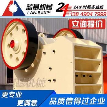 临清市颚式破碎机各个部件需求及时更换的表现