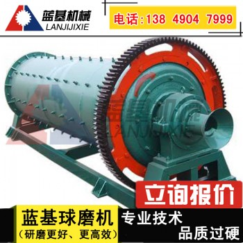 高邑县钢球的品质挑选也影响着球磨机设备的工作效率