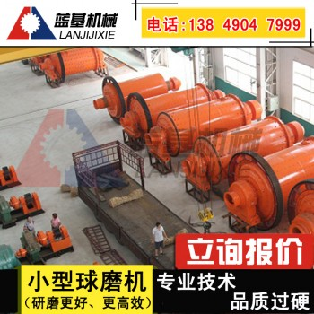 青龙县国内与国外球磨机行业制造有什么差距
