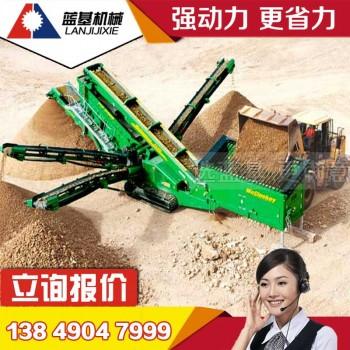 天津建筑垃圾分选机探索建筑垃圾资源化处理
