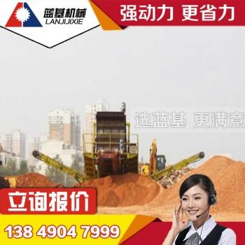 蓝基在深圳市综合利用建筑垃圾分选机实现资源再生