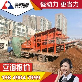徐州选蓝基制造建筑垃圾处理生产线推建筑垃圾处理再生绿色新发展