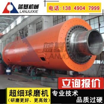 资溪县球磨机是依靠磨球来实现磨矿功能