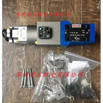 力士乐柱塞泵BUSHINGA4VSO125/180LR/30