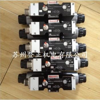 力士乐定量泵AA4VG056-61现货供应