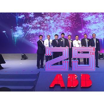 ABB在厦门庆祝首家在华合资企业成立25周年