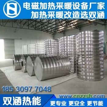 乌达区双涵热能改造江苏大型电缆制造企业电缆挤出机电磁加热数据统计CD11EP