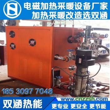 海南区造粒机电磁加热器温度升不上去原因分析CD11EP