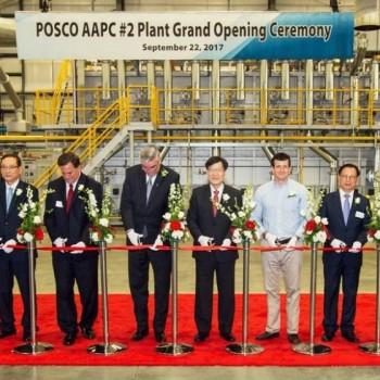 韩国制造商在印第安纳州开设新工厂