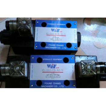 峰昌电磁阀WS-G02-C8 WS-G02-C9