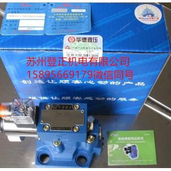 立新S10A1.0上海立新管式单向阀
