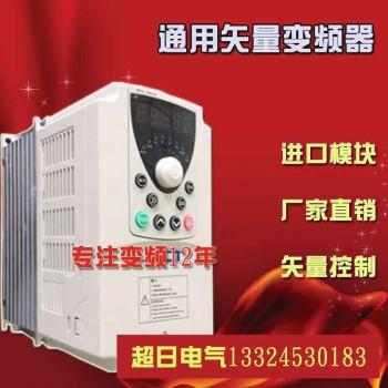 变频器30KW维修难变频器渭南汉中库存变频器30KW商洛服务社