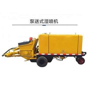 泵送式湿喷机如何选择