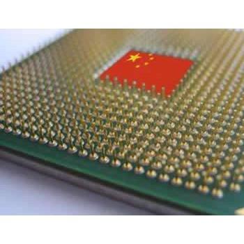 腾讯创始人誓言支持中国芯片的发展