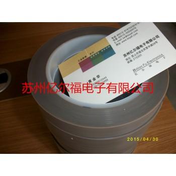 苏州厂家直销玻璃纤维胶带