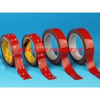 苏州亿尔福厂家直销汽车专用-红膜灰压克力胶带