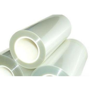 昆山厂家直销日东5601超薄0.01胶带