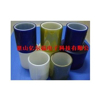 昆山厂家直销日东RP301防静电保护膜