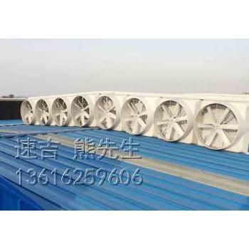 换气扇,排风机六安,菏泽通风降温设备1.1KW厂家