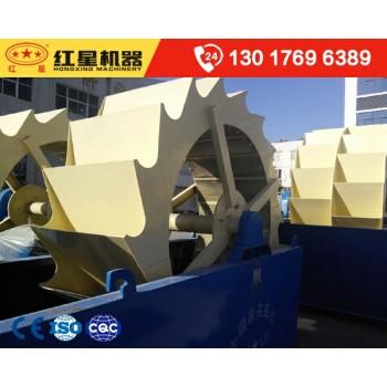 一天1500吨山沙洗砂机_洗石设备价格及型号