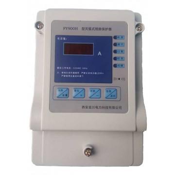LN6M-H1灭弧式电气防火保护装置厂家诚招代理