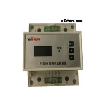 ADDA-40故障电弧探测器火热招商中