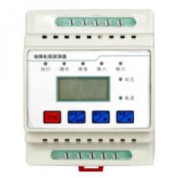 AFDD-ZD50A故障电弧探测器生产厂家