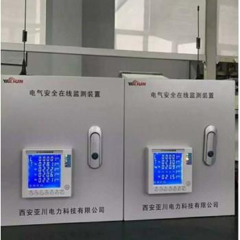 智慧用电HS-M型电气安全在线监测装置