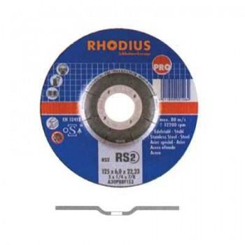 德国罗迪斯RHODIUS切割片
