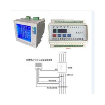 宁夏LNHDY-1独立式无线烟感报警器生产厂家