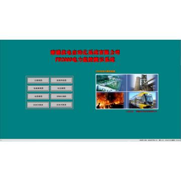 南通电力监控系统能源管理