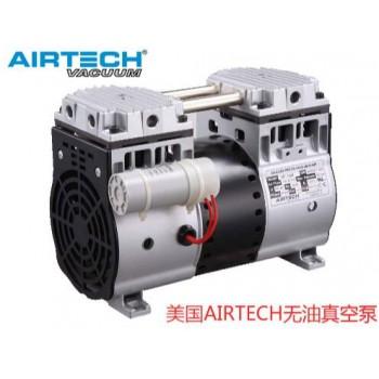 HP-40V美国AIRTECH真空泵