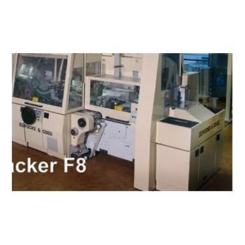 FOCKE烟草业包装机械