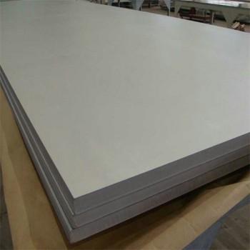 保山价格合理的镜面316l不锈钢板的价格