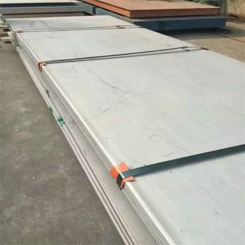襄樊厂家供应钛金316l不锈钢板价格行情