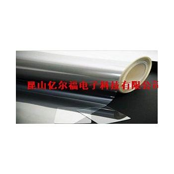 苏州亿尔福日东保护膜 RP301