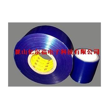 苏州氯乙烯薄金属板用表面保护膜