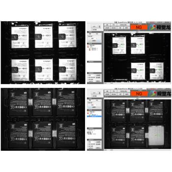 【视觉龙】龙睿DragonVision在锂电行业的应用